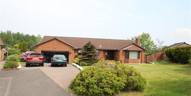 Offers Over £285,000, 4 Bedroom Detached Bungalow For Sale in Whitburn, EH47