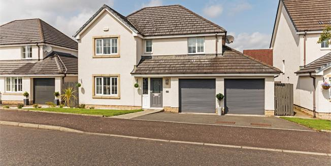 Offers Over £298,000, 4 Bedroom Detached House For Sale in West Lothian, EH48