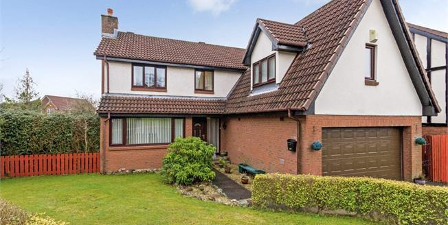 Offers Over £320,000, 4 Bedroom Detached House For Sale in Erskine, PA8