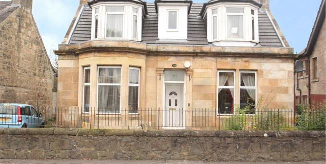 Fixed Price £269,950, 5 Bedroom Detached House For Sale in Paisley, PA1