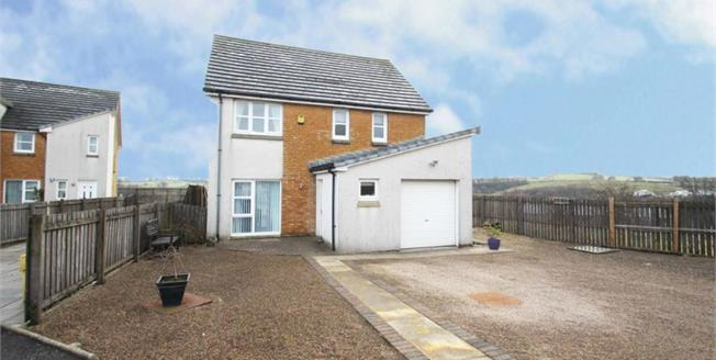 Offers Over £145,000, 3 Bedroom Detached House For Sale in Barrmill, KA15