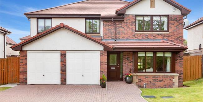 Offers Over £279,995, 4 Bedroom Detached House For Sale in Elderslie, PA5
