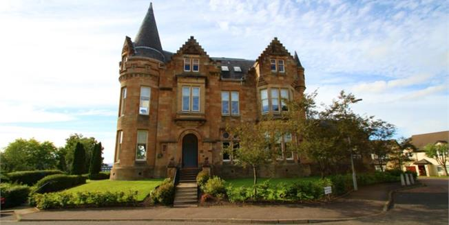 Offers Over £239,995, 2 Bedroom Ground Floor Flat For Sale in Paisley, PA2