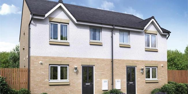 £177,500, 3 Bedroom House For Sale in Bishopton, PA7