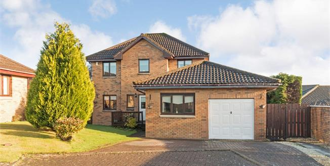 Offers Over £320,000, 5 Bedroom Detached House For Sale in Erskine, PA8