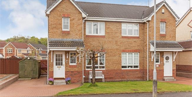 Offers Over £180,000, 3 Bedroom Semi Detached House For Sale in Paisley, PA2