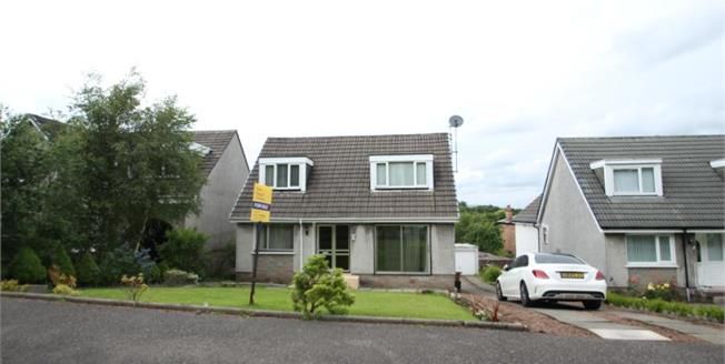 Offers Over £275,000, 5 Bedroom Detached House For Sale in Glasgow, G41