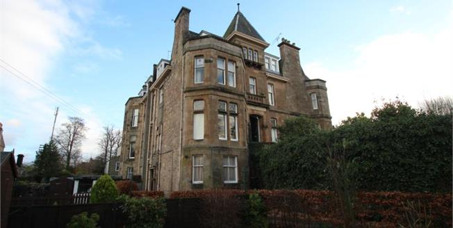 Offers Over £265,000, 4 Bedroom Flat For Sale in Stirling, FK8