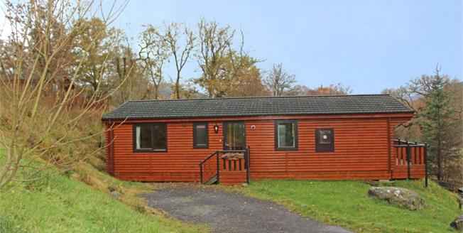 Offers Over £95,000, 3 Bedroom Terraced Bungalow For Sale in Balquhidder Station, FK19