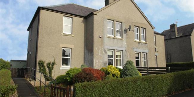 Offers Over £60,000, 1 Bedroom Ground Floor Flat For Sale in Stirling, FK7
