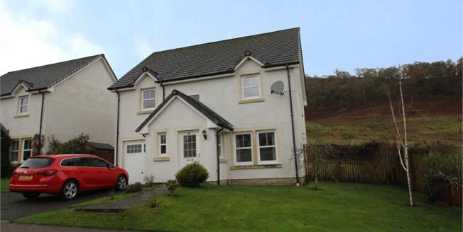 Offers Over £230,000, 4 Bedroom Detached House For Sale in Killin, FK21