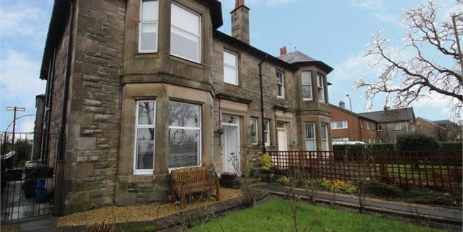 Offers Over £169,000, 2 Bedroom Ground Floor Flat For Sale in Stirling, FK9
