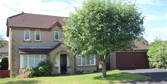 Offers Over £320,000, 4 Bedroom Detached House For Sale in Clackmannanshire, FK14