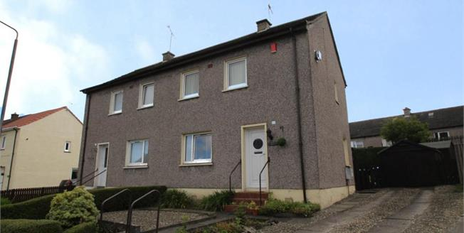 Offers Over £82,500, 2 Bedroom Semi Detached House For Sale in Alloa, FK10