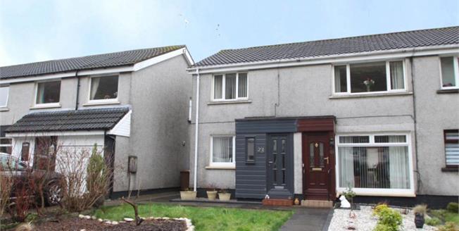 Offers Over £80,000, 2 Bedroom Upper Floor Flat For Sale in Alva, FK12
