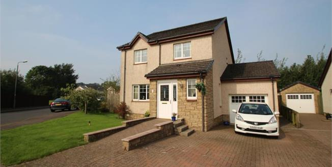 Offers Over £190,000, 4 Bedroom Detached House For Sale in Dundonald, KA2