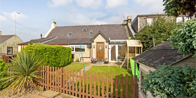 Offers Over £105,000, 3 Bedroom Terraced Cottage For Sale in Symington, KA1