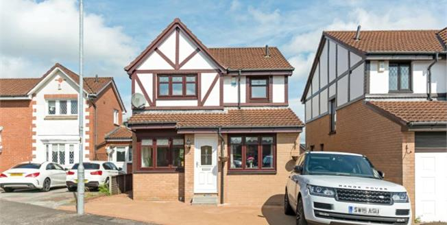 Offers Over £185,000, 4 Bedroom Detached House For Sale in Glasgow, G20