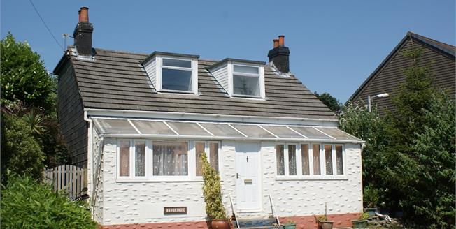Asking Price £177,500, 4 Bedroom Detached House For Sale in Dobwalls, PL14