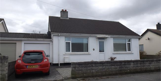 Asking Price £175,000, 2 Bedroom Link Detached House Bungalow For Sale in Illogan, TR16