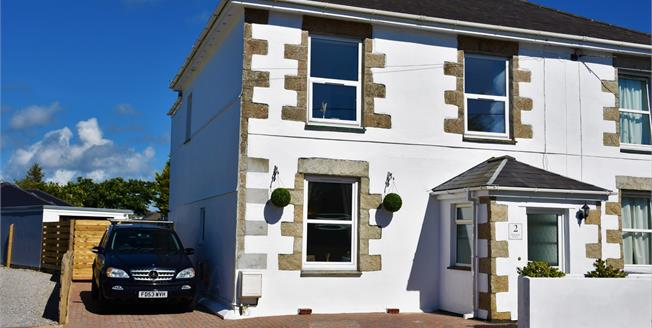 Asking Price £270,000, 5 Bedroom Semi Detached House For Sale in Illogan Highway, TR15