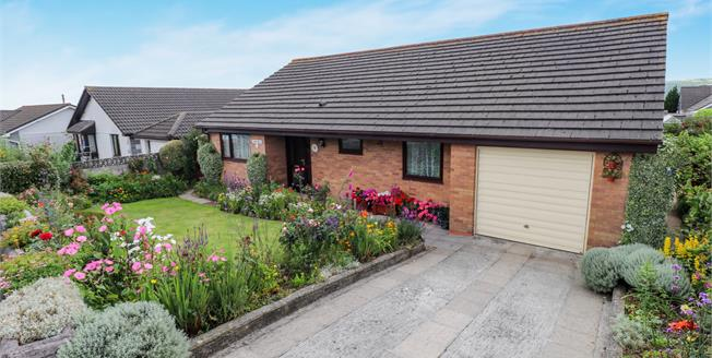 Asking Price £250,000, 3 Bedroom Detached Bungalow For Sale in St. Stephen, PL26