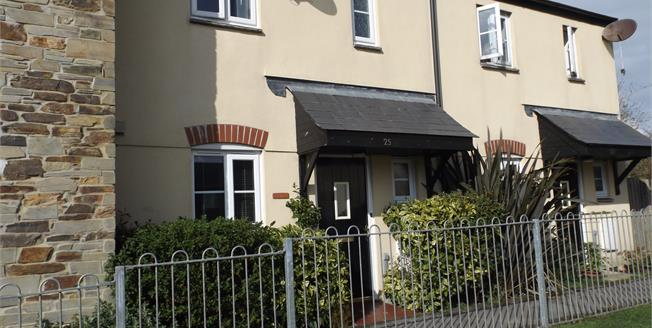 Asking Price £145,000, 3 Bedroom Terraced House For Sale in Bugle, PL26
