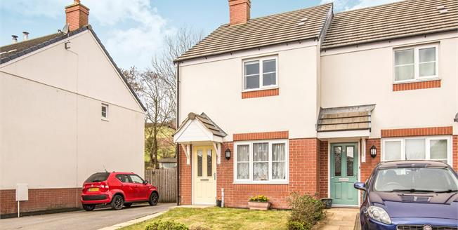 Asking Price £147,500, 2 Bedroom End of Terrace House For Sale in Penwithick, PL26