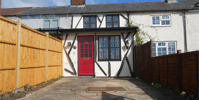 Asking Price £185,000, 2 Bedroom Terraced Cottage For Sale in Wilden, MK44