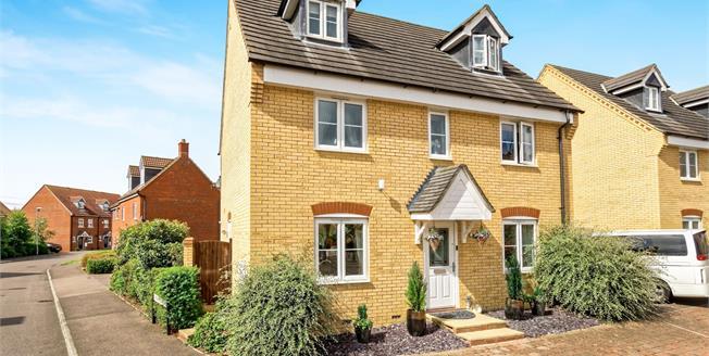 Asking Price £389,995, 5 Bedroom Detached House For Sale in Bedford, MK41