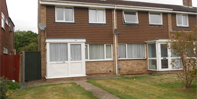 Asking Price £220,000, 3 Bedroom End of Terrace House For Sale in Bedford, MK40