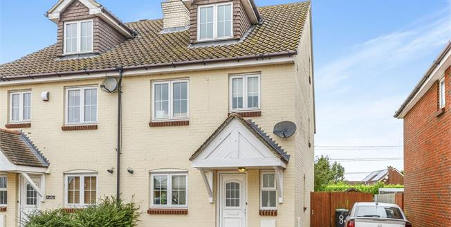 Asking Price £290,000, 4 Bedroom End of Terrace House For Sale in Marston Moretaine, MK43