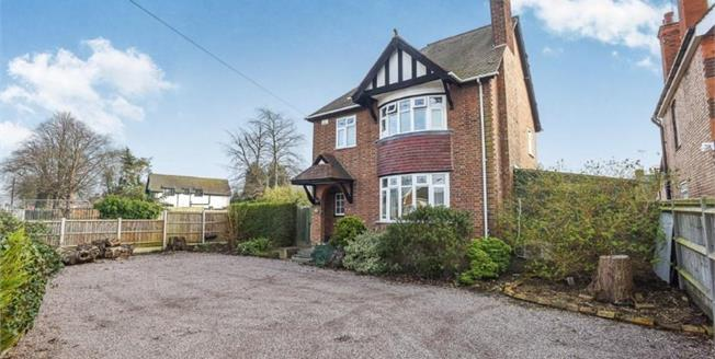 Offers in excess of £300,000, 4 Bedroom Detached House For Sale in Orton Longueville, PE2