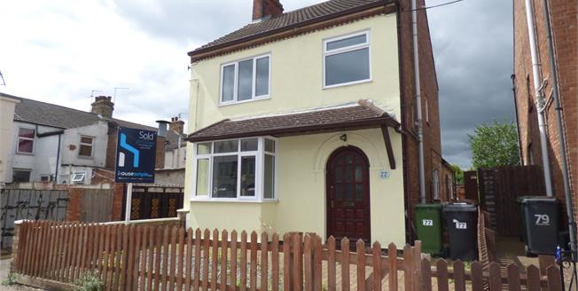 Offers Over £190,000, 3 Bedroom Detached House For Sale in Peterborough, PE3