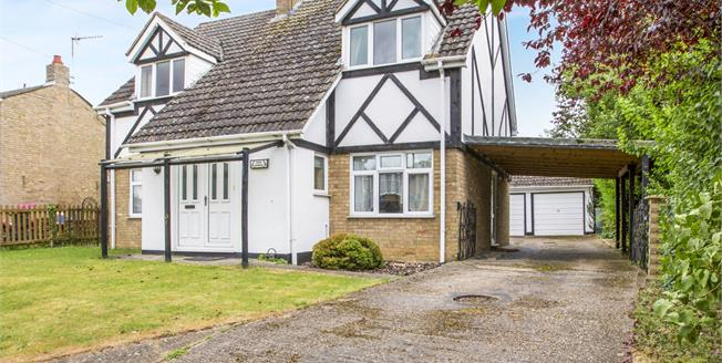 Offers in the region of £369,995, 4 Bedroom Detached House For Sale in Ellington, PE28