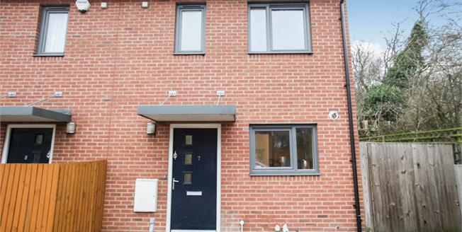 Offers Over £240,000, 2 Bedroom End of Terrace House For Sale in Luton, LU2
