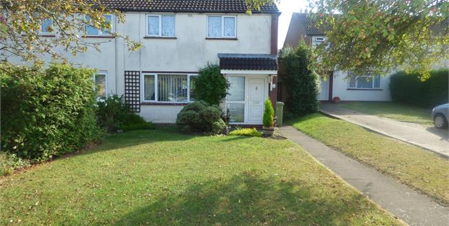 Offers in excess of £210,000, 2 Bedroom End of Terrace House For Sale in Bletchley, MK3