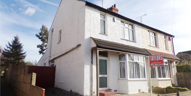 Offers in excess of £275,000, 3 Bedroom Semi Detached House For Sale in Bletchley, MK2