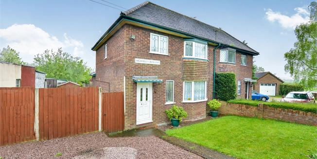 Asking Price £240,000, 3 Bedroom Semi Detached House For Sale in Brogborough, MK43