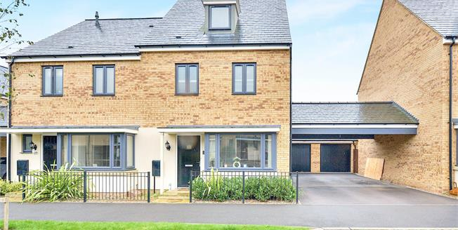 Guide Price £350,000, 4 Bedroom Semi Detached House For Sale in Oakridge Park, MK14