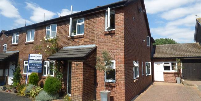 Offers in excess of £350,000, 4 Bedroom Semi Detached House For Sale in Newport Pagnell, MK16