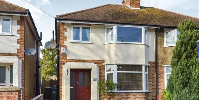 Asking Price £280,000, 3 Bedroom Semi Detached House For Sale in Wolverton, MK12