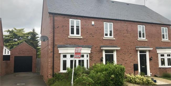 Asking Price £375,000, 4 Bedroom Semi Detached House For Sale in Newport Pagnell, MK16