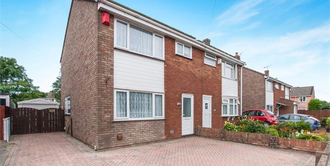 Offers in excess of £237,500, 3 Bedroom Semi Detached House For Sale in Bristol, BS14