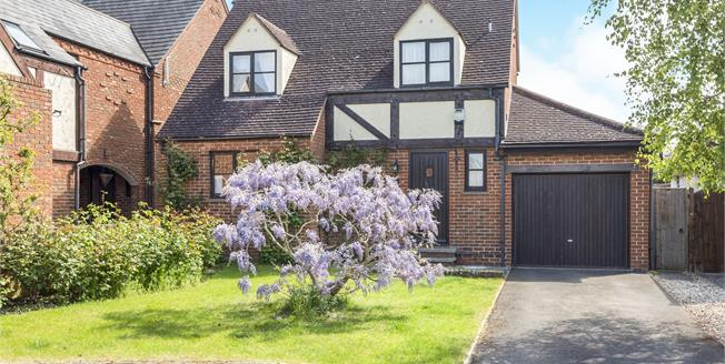 Guide Price £330,000, 3 Bedroom Detached House For Sale in Bishops Cleeve, GL52