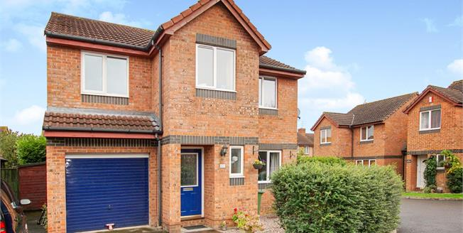 Guide Price £390,000, 4 Bedroom Detached House For Sale in Emersons Green, BS16