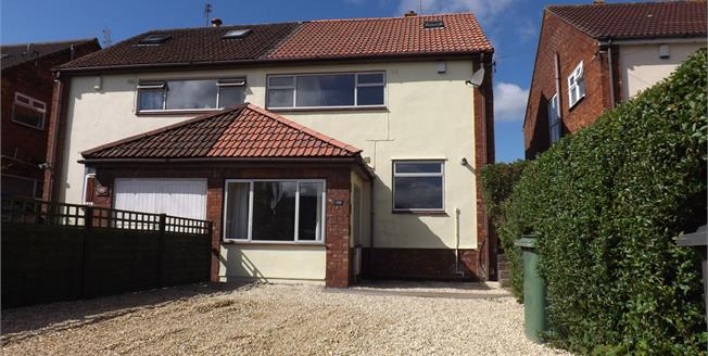 Offers Over £355,000, 4 Bedroom Semi Detached House For Sale in Bristol, BS16
