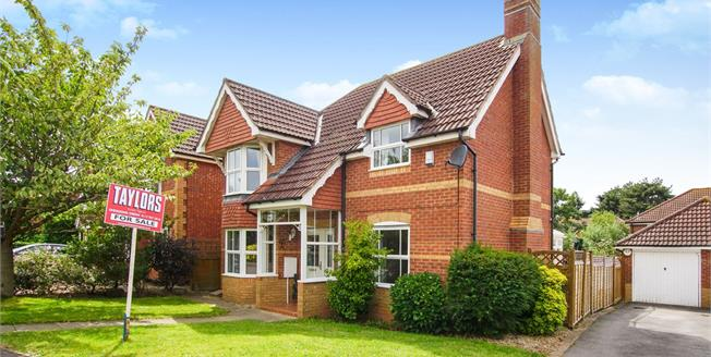 Guide Price £350,000, 3 Bedroom Detached House For Sale in Emersons Green, BS16