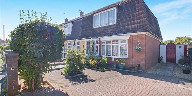 Asking Price £230,000, 3 Bedroom End of Terrace House For Sale in Filton, BS34