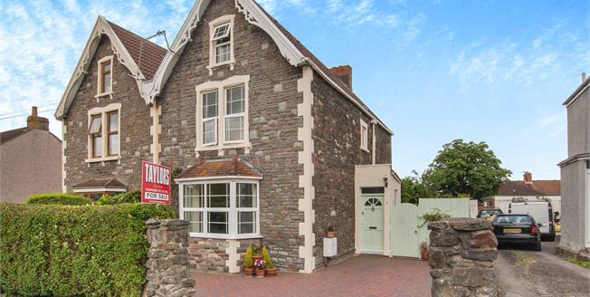 Asking Price £370,000, 4 Bedroom Semi Detached House For Sale in Bristol, BS16